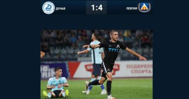 Дунав Левски първи кръг 2019