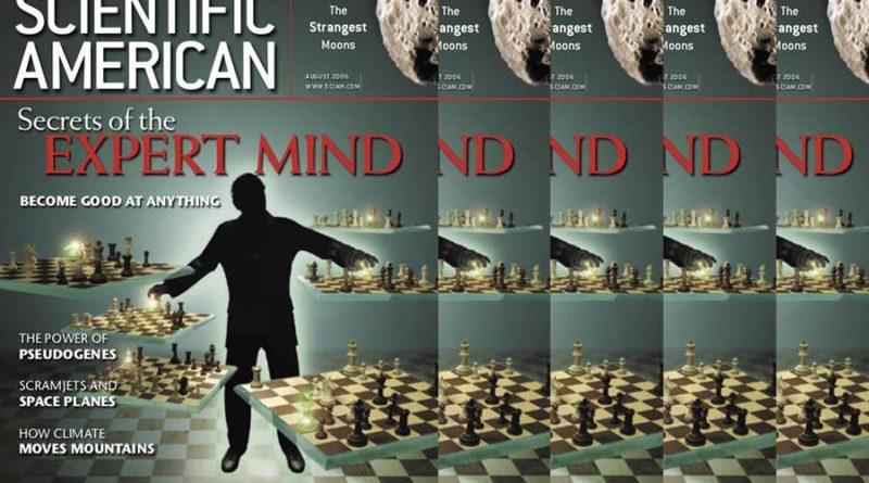 Експертен ум