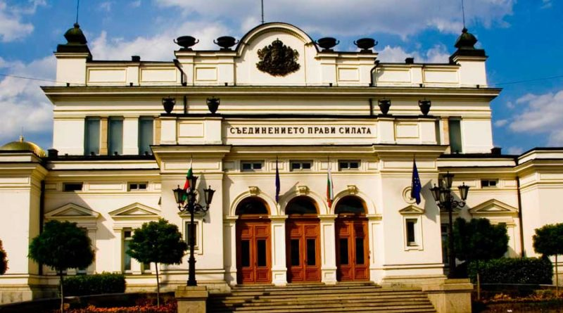 Парламент България