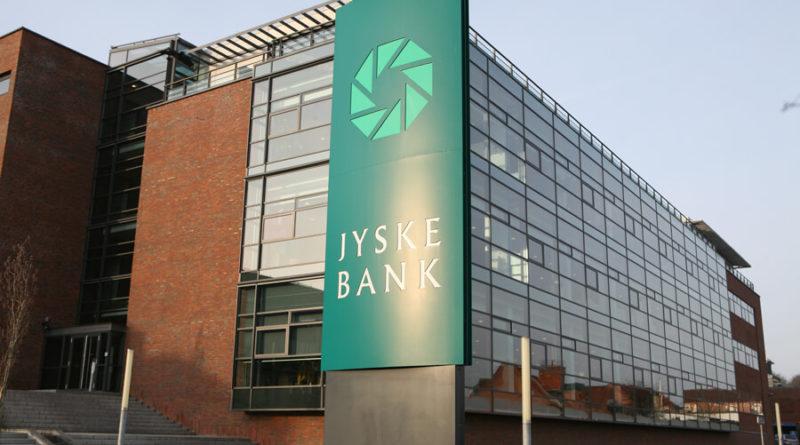 Банка плаща на клиенти да вземат кредит