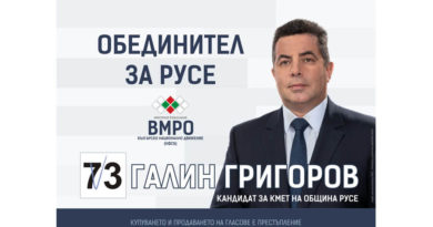 Галин Григоров кандидат кмет Русе
