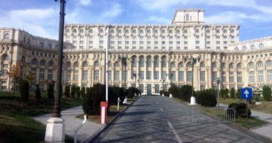 Парламент в Букурещ