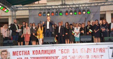 Пенчо Милков кандидат кмет на Русе 2019