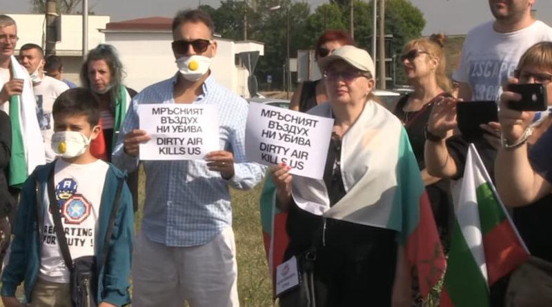 протест мръсен въздух Русе
