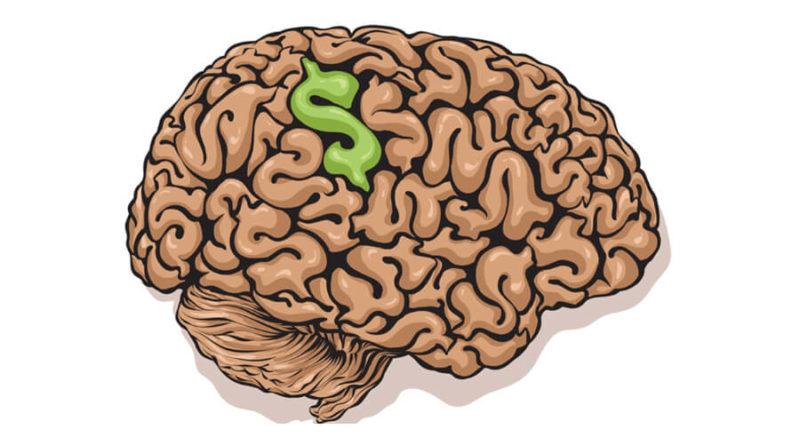 алчност и мозък