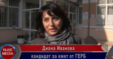 Диана Иванова гласува в Русе