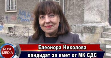 Елеонора Николова гласува в Русе