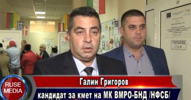Галин Григоров гласува в Русе