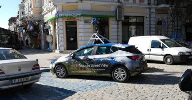 коли на Гугъл в Русе