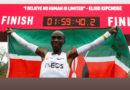 Елиуд Кипчоге рекорд в маратона