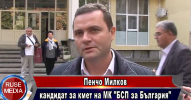 Пенчо Милков гласува в Русе