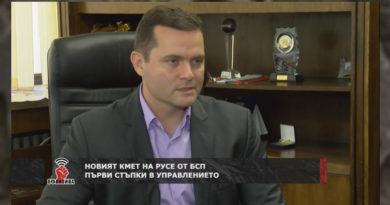 Пенчо Милков интервю за Офанзива