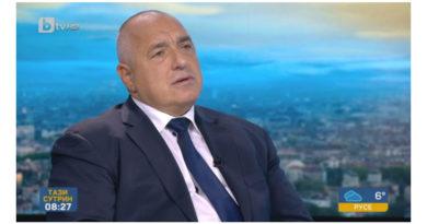Борисов по БТВ 01 11 2019
