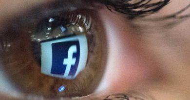 Фейсбук бъг