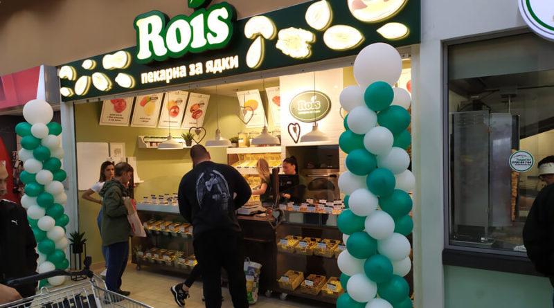 ядки Rois в Русе