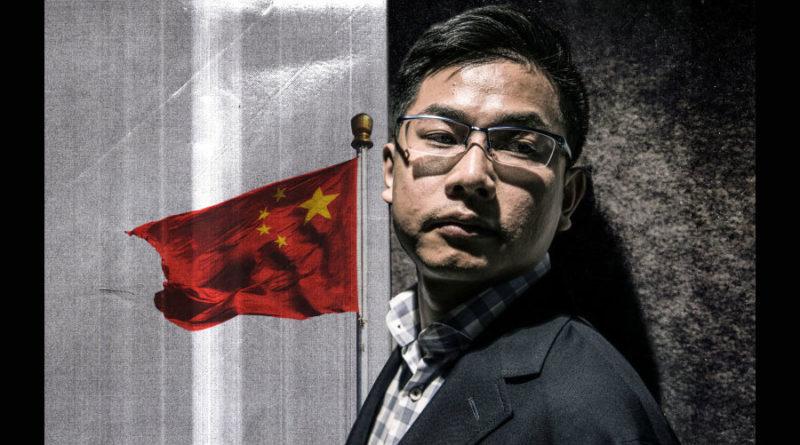 Wang Liqiang